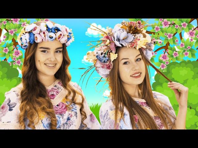 Українська народна пісня ГОРІЛА СОСНА ПАЛАЛА МАЛДІВИ