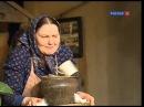 Спектакль Матрёнин двор на сцене Вахтанговского