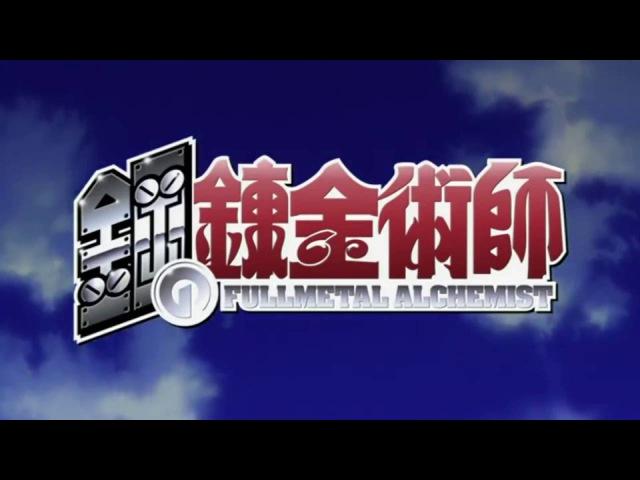 [TV-1] OP2: L'Arc~en~Ciel — READY STEADY GO!
