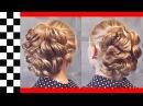 Причёска на резинках Авторские причёски Лена Роговая Hairstyles by REM Copyright ©