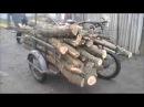 Велосипед с боковым прицепом и мотором Д8