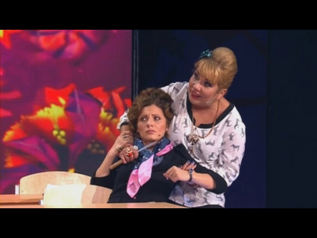 Comedy Woman, 5 сезон, 5 выпуск