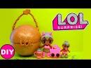 Куклы ЛОЛ Большой Шар ЛОЛ Сюрприз Игрушки своими руками LOL Dolls Surprise DIY Легкий пла