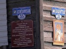 В доме где жил епископ Иоасаф Жевахов откроют музей