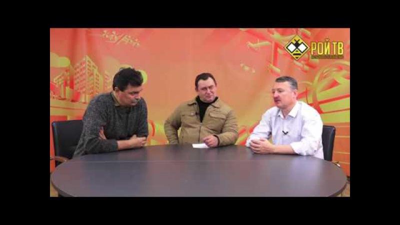 Кандидат национал патриотов против сирийского кандидата И Стрелков Ю Болд