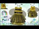 DIY Костюм пчелки Шьем топ платья / Bee suit Part 1 Sew a top