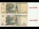 Оплачиваем кредит с конвертацией по коду валюты 810 RUR открываем счет на валюту 643 RUB