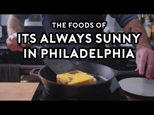 Binging with Babish: It's Always Sunny in Philadelphia Special