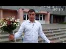 Петро Бампер вітає з Днем вчителя