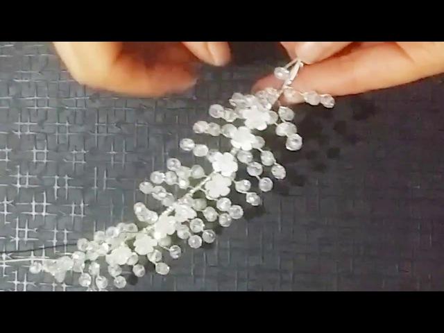 Kıristal boncuk taç yapımı şık basit gelin kına tacı