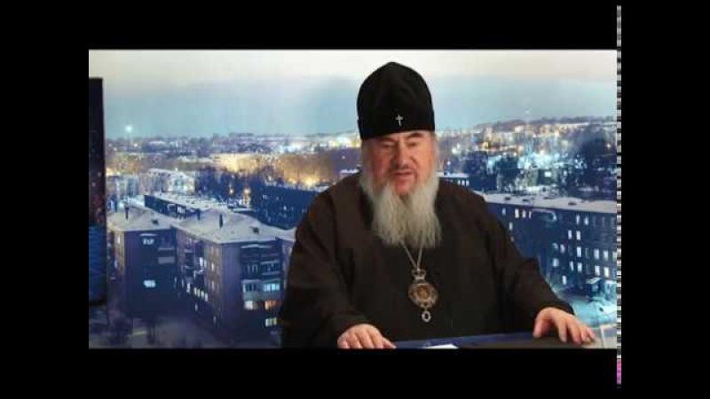 Открытый разговор с Архиепископом Зосимой о Рождественском посте