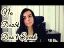 No Doubt - Don't Speak (Gwen Stefani) in Russian (cover на русском Олеся Зима)