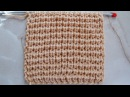 Объемный рельефный узор Вязание спицами Видеоурок 264