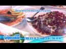 Реклама кафе Бирюзовое HD 28.02.18 образец