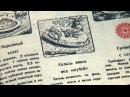 Кто придумал рецепт селедки «под шубой», икакое отношение она имеет кпролетариату