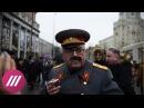 Сталин пришел на митинг сторонников Навального после запрета фильма о собственной смерти