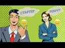 Oriflame Индикаторы бизнеса % конверсии