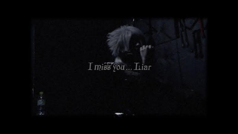 モンストロ「I miss you...Liar」LIVE PV FULL