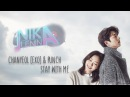 Goblin / Stay With Me (Jackie-O ft Nika Lenina Russian Version)