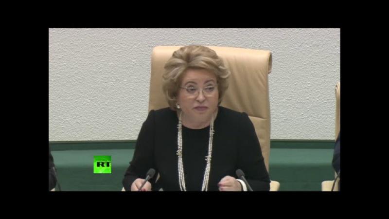 Заседание Совета Федерации по защите государственного суверенитета