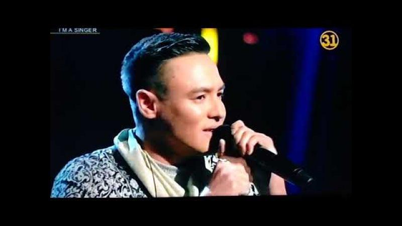 Қайрат Түнтеков - Osad Einy I'M A SINGER KAZAKHSTAN 🎤