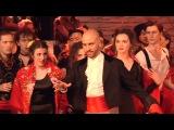 Вопрос № 166 Краткость ЕГО появлений на сцене Бизе восполнил самой яркой мужской арией в опере.