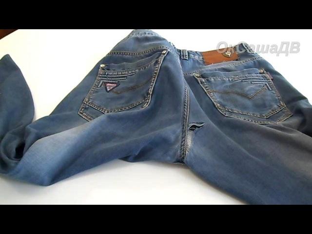 Как заштопать джинсы. Как зашить дырку на джинсах между ног.How to mend jeans