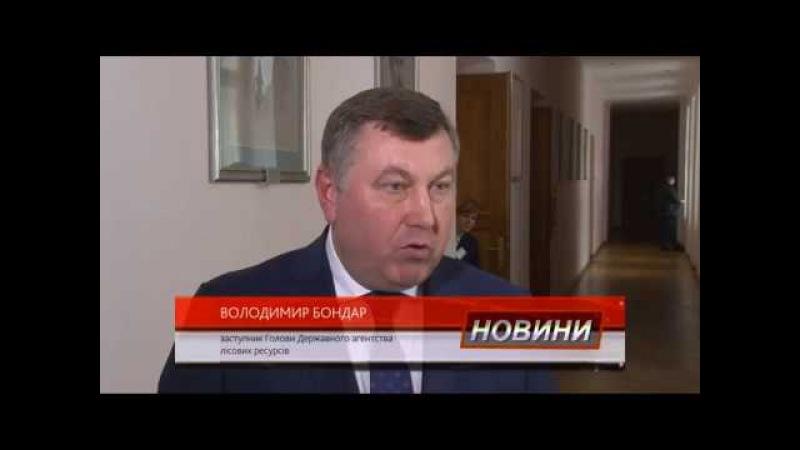 Аграрний парламентський комітет обговорив лісові питання у Львові
