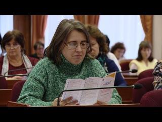 Снова в школу: взрослых людей будут обучать коммунальной грамотности в Череповце