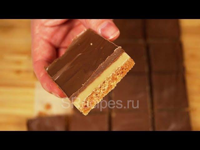 Печенье миллионера из 5 ингредиентов | Millionaire's shortbread