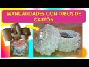 MANUALIDADES CON TUBOS DE CARTÓN COFRE Y PORTAVELAS FÁCIL Y ORIGINAL