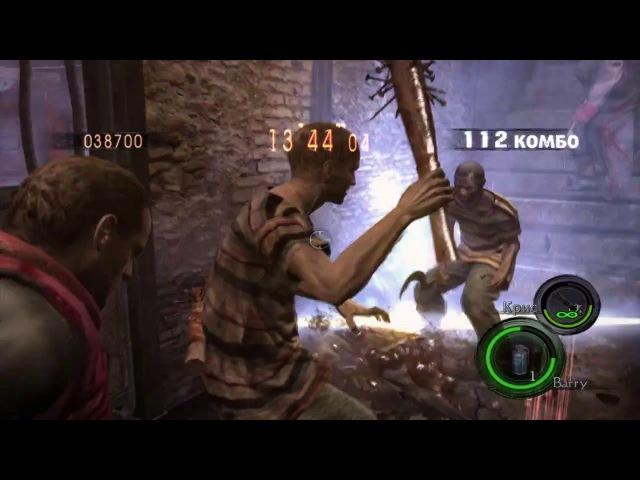 Resident Evil 5 The Mercenaries Reunion With DELTA Prison 1139K