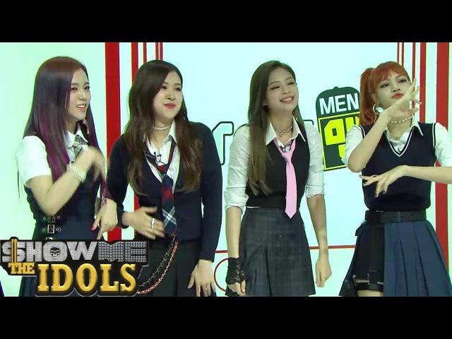 FULL VER BLACKPINK★From 'Idol men' Section TV 20170625
