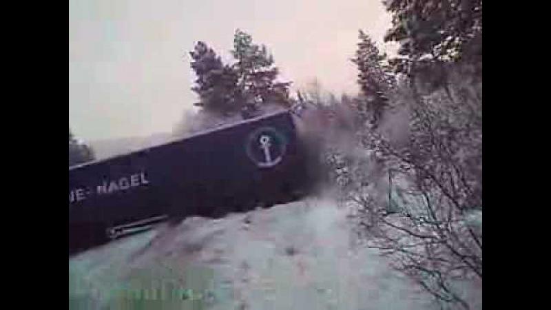 Авария с фурой Норвегия