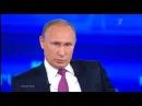 Путин говорит о Украине ! 15.06.17