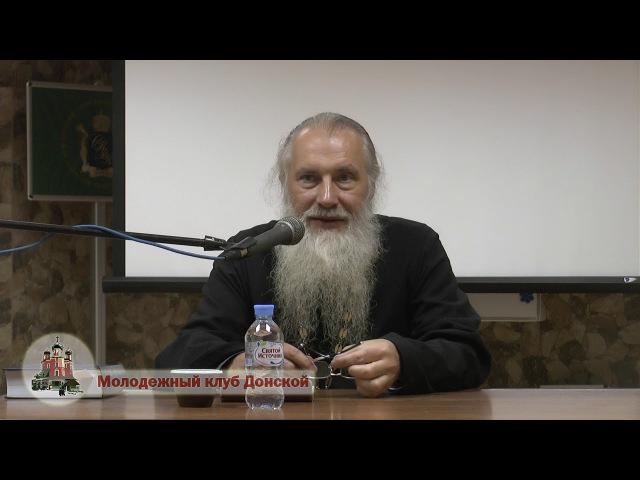 Протоиерей Александр Троицкий Православный подход к чтению Библии 28 09 2017