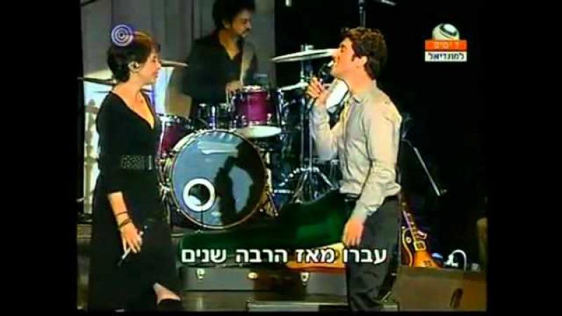 Harel Skaat ft Gali Atari - Valentino גלי עטרי והראל סקעת