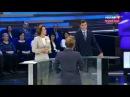 Впереди Полная Задница:Женщина,которая активно работает в российской власти по