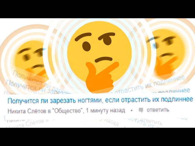 🤔 Сверхразумы с Ответы Майл Ру не перестают удивлять 🤔