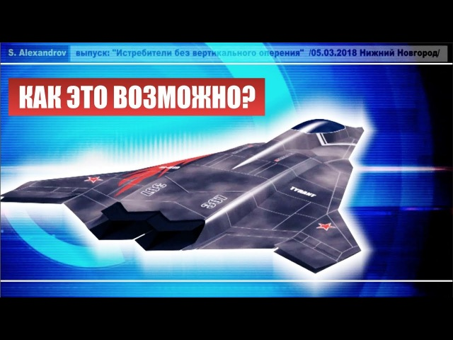 Истребитель 6 го поколения без килей Авиамодель мой взгляд Экспериментальный выпуск №3