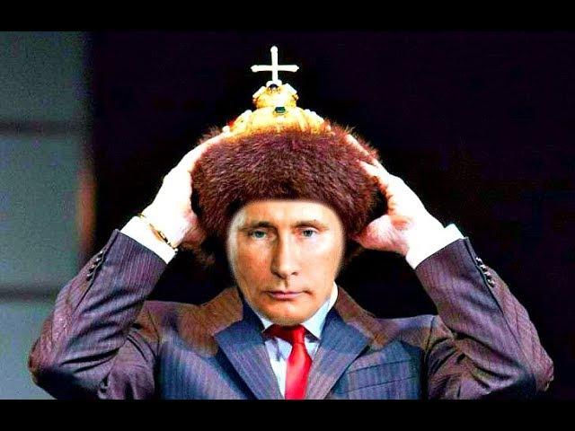 Путин глазами Американцев. Сатирическая пародия-фарс на стереотипы Европейской пропаганды.