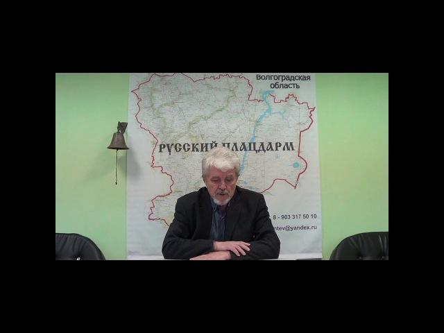 Разносторонний треугольник - Квачков В.В., Савельев А.Н. и Терентьев С.В.