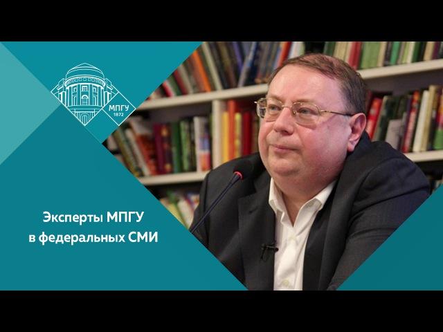 Профессор МПГУ А.В.Пыжиков на радио Спутник о Деле врачей