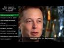 Elon Musk`ın uğurlu olmasının 10 qızıl qaydası