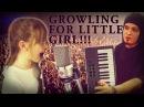 КАК ЗАСТАВИТЬ МАЛЕНЬКУЮ ДЕВОЧКУ КРИЧАТЬ GROWLING FOR LITTLE GIRL!