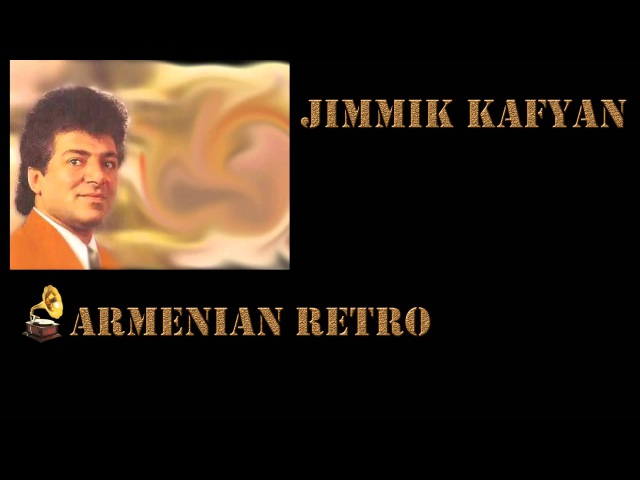 Jimmik Kafyan - Shirmaqar |1994| Armenian Retro