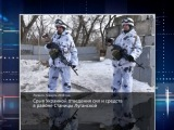 ГТРК ЛНР. Очевидец. Срыв Украиной отведения сил и средств в районе Станицы Луганской. 5 марта 2018