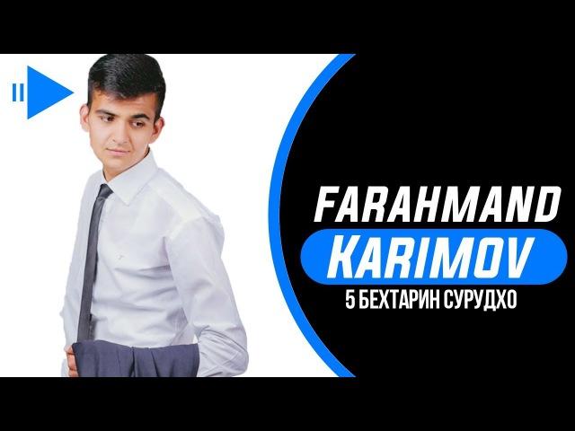 5 Бехтарин сурудхои Farahmand Karimov