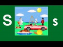 Alphabet Songs - The Letter S