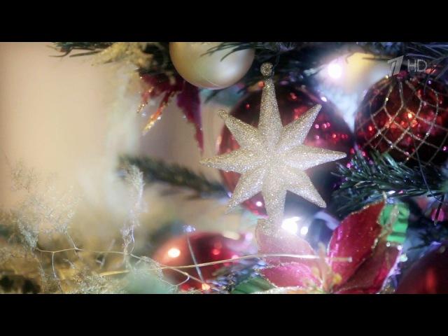 «Рождество вРоссии. Традиции праздника». Документальный фильм » Freewka.com - Смотреть онлайн в хорощем качестве